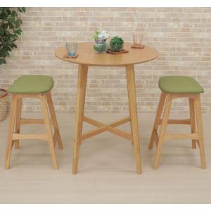 カウンターテーブル 丸テーブル3点セット pani80hi-366-339okgr 高さ92cm ナチュラルオーク色 グリーン アウトレット 4s-3k hg|takara21