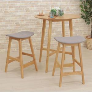 カウンターテーブル 丸テーブル3点セット pani80hi-366-339oklge 高さ92cm ナチュラルオーク色 アウトレット 4s-3k hg|takara21