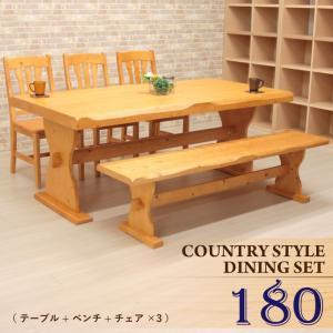 ダイニングテーブルセット カントリー 北欧パイン材 5点セット 180cm 6人掛 pet180-5-368na なぐり加工 うづくり 木製 アメリカン アウトレット m80 37s-5k|takara21