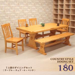 ダイニングテーブルセット カントリー 北欧パイン 6点 ベンチ 180cm 7人掛 pet180-6-368na なぐり加工 うづくり 板座 木製 アメリカン アウトレット m80 37s-5k|takara21