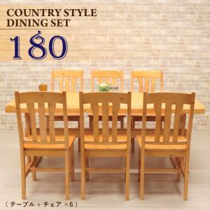 ダイニングテーブルセット カントリー 北欧パイン材 7点セット 180cm 6人掛 pet180-7-368na なぐり加工 うづくり 板座 木製 アメリカン アウトレット m80 45s-5k|takara21