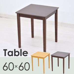 幅60cm×60cm ダイニングテーブル pot-360 ダークブラウン色 ナチュラル色 コンパクト ミニテーブル 1人用 スリム 木製|takara21