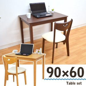 幅90cm×60cm  デスク ダイニングテーブルpot90-2-360 ダークブラウン色 ナチュラル色 パソコンデスク 1人用 木製 |takara21