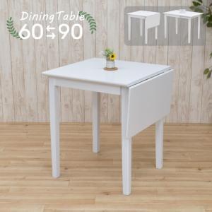 ダイニングテーブル 伸縮式 幅60cm 90cm ホワイト pt2-360  白 テーブル 1人 2人用 片バタ バタフライテーブル 伸長 伸張 アウトレット|takara21