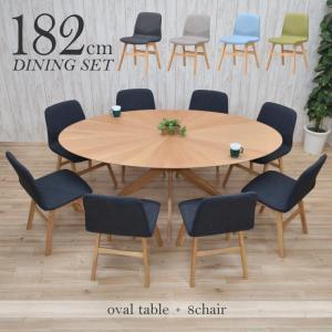 ダイニングテーブルセット 丸テーブル 楕円 バースト 9点 182cm sbkt182-9-pani339ok 8人 ナチュラルオーク色 クロス脚 木製 アウトレット 組立品 45s-10k so takara21
