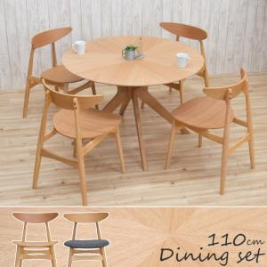 ダイニング 丸テーブル 5点セット 110cm sbkt110-5-marut351ok 北欧風 光線張り オーク ナチュラル 4人 アウトレット|takara21