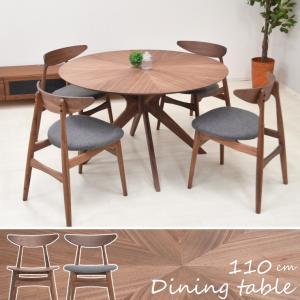 ダイニング 丸テーブル 5点セット 幅110cm  sbkt110-5-marut351wn 北欧 モダン 光線張り  ウォールナット 板座/クッション 4人 アウトレット so|takara21