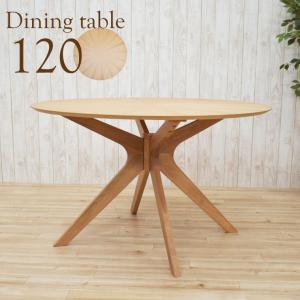 120cm 高さ72cm 丸テーブル ダイニングテーブル  sbkt120-351 ナチュラルオーク 円形 円卓 モダン 4人 おしゃれ ウッド バースト アウトレット 7s-1k so takara21