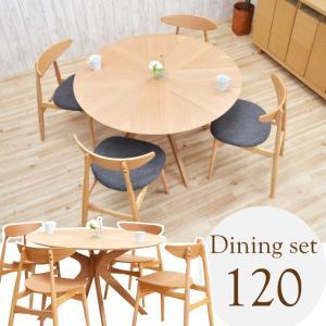 幅120cm 丸テーブル ダイニング5点セット  sbkt120-5-marut351ok 北欧風 光線張り オーク ナチュラル 4人 木製 モダン ウッドダイニング アウトレット|takara21