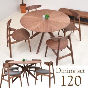 幅120cm ダイニング 丸テーブル 5点セット  sbkt120-5-marut351wn 北欧 光線張り  ウォールナット 板座/クッション 4人 モダン アウトレット|takara21