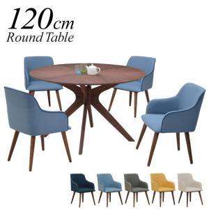丸テーブル ダイニングテーブルセット 4人用 北欧 5点セット 椅子 クッション sbkt120-5-shuk342wn 351 ウォールナット色 アウトレット 19s-3k so nk takara21
