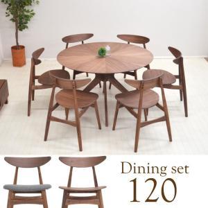 幅120cm 丸テーブル ダイニング 7点セット  sbkt120-7-marut351wn 北欧 光線張り 板座/クッション ウォールナット 6人 木製 アウトレット|takara21