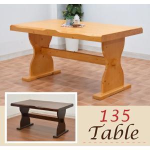北欧パイン うずくりカントリーダイニングテーブル 135cm ナチュラル色pet-368  食卓 机161|takara21