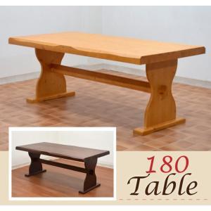 ダイニングテーブル 180cm うずくり ナチュラル色pet-368 北欧パイン カントリー 机 6人用 うずくり 161|takara21