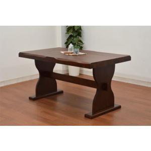ダイニングテーブル 135cm うずくり カントリー 北欧パイン ブラウン色pet003-368 4人用 机161|takara21