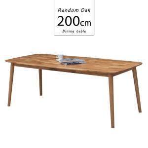 ダイニングテーブル 幅200cm ナチュラルオーク色 モザイク調 木製 tmb200-351 ミックス 節有りオーク 作業台 大人数 会議 待合 休憩室 テーブル 机 9s-1k hr takara21