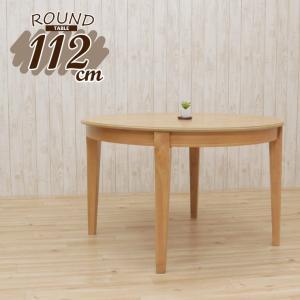 ダイニング 丸テーブル 幅112cm yoku112-371 4人用 ナチュラルオーク 円形 木製 北欧 食卓 かわいい カフェ風 モダン カントリー アウトレット 6s-1k-249 hg|takara21