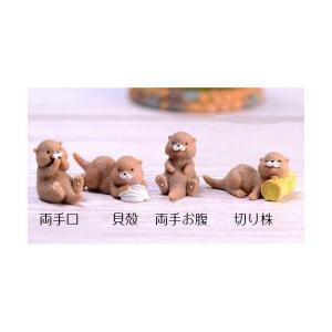 ■詳細 セット内容:1個 フィギュアサイズ:約2.1*3.0cm 材質:合成樹脂 生産国:中国  ■...