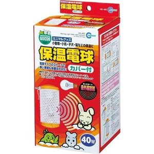 熱を放射して周囲の空気を暖める電球型のヒーターです。ケージや飼育容器全体を暖め、寒い季節も安心してペ...