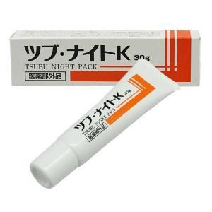【即納】薬用ツブ・ナイトK 30g (角質粒ケアクリーム)医薬部外品