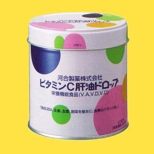 送料無料・【即納】ビタミンC肝油ドロップ 300粒 河合製薬 栄養機能(健康)食品