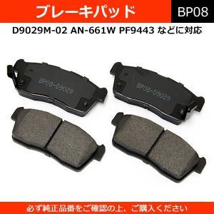 ブレーキパッド D9029M 純正同等 社外品 左右セット スイフト ムーヴ bB エブリィプラス