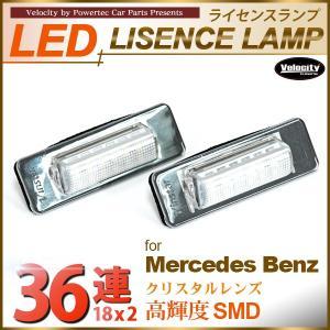 LEDライセンスランプ 車種専用設計 ベンツ Cクラス W202 後期 Eクラス W210 セダン 等|takarabune