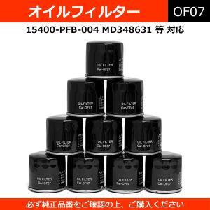 オイルフィルター オイルエレメント 社外品 ホンダ マツダ 三菱 スバル 10個セット|takarabune