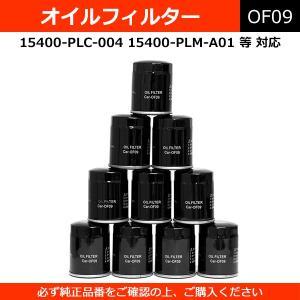 オイルフィルター オイルエレメント 社外品 ホンダ イスズ 10個セット|takarabune