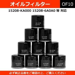 オイルフィルター オイルエレメント 社外品 スバル 日産 マツダ 三菱 10個セット|takarabune