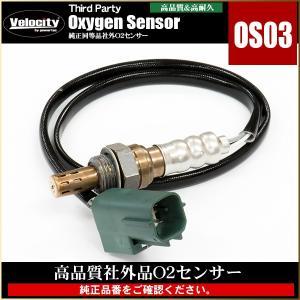 O2センサー 22690-AX000 1N10-18-861 純正同等 社外品 ティーノ プリメーラ ブルーバード など|takarabune