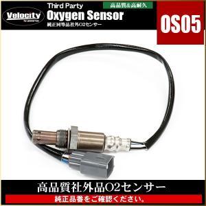 O2センサー 89465-20280 89465-28320 純正同等 社外品 エスティマ カルディナ ビスタ など|takarabune
