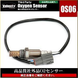 O2センサー 89465-30610 純正同等 社外品 アルファード エスティマ クラウンマジェスタ など|takarabune