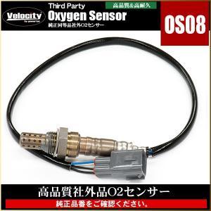 O2センサー 89465-50120 89465-50130 純正同等 社外品 クラウン マジェスタ セルシオ GS460 など|takarabune