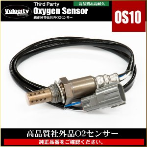 O2センサー 89465-58010 89465-12400 純正同等 社外品 アルファード タウンエース など|takarabune