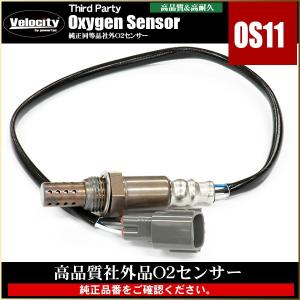 O2センサー 89465-58020 純正同等 社外品 アルファード など|takarabune