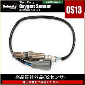 O2センサー 89465-58060 純正同等 社外品 アルファード など|takarabune