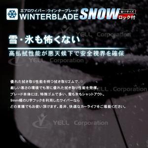 スノーワイパー ウインターブレード 選べるサイズ 単品 325mm〜650mm|takarabune|02