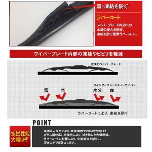 スノーワイパー ウインターブレード 選べるサイズ 単品 325mm〜650mm|takarabune|05