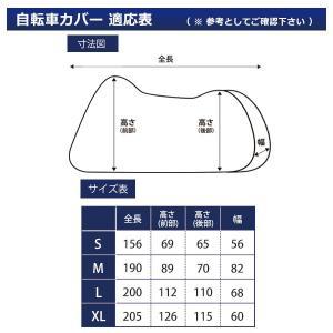 自転車カバー S 14〜18インチ キッズ 子供用 自転車|takarabune|03