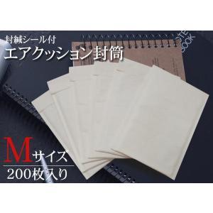 エアクッション封筒 Mサイズ 200枚|takarabune