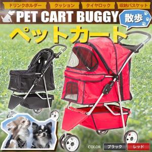 ペットカート ペットバギー 多機能 三輪 犬用 折りたたみ 可能 ブラック レッド|takarabune
