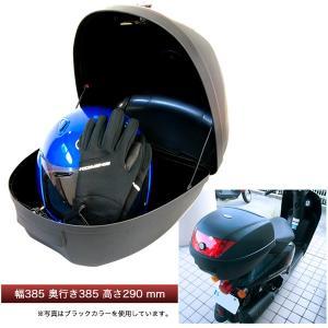 リアボックス トップケース バイク シルバー 銀 28L 簡単装着|takarabune|02
