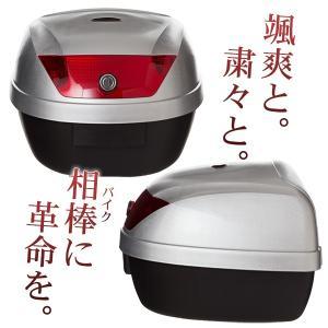 リアボックス トップケース バイク シルバー 銀 28L 簡単装着|takarabune|05
