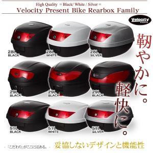 リアボックス トップケース バイク シルバー 銀 28L 簡単装着|takarabune|06
