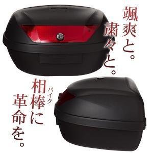 リアボックス トップケース バイク ブラック 黒 51L ヘルメット2個収納|takarabune|05