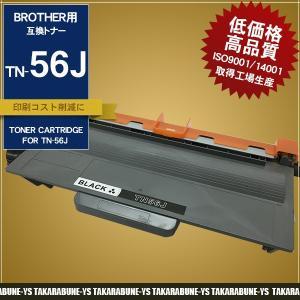 2本以上送料無料 TN-56J HL-5440D HL-5450DN HL-6180DW ブラザー ...