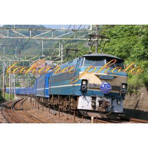 鉄道写真EF66寝台特急富士はやぶさ2L版サイズ商品コード3−0003−2L