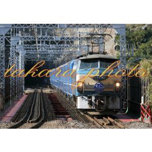 鉄道写真EF66寝台特急富士はやぶさ2L版サイズ商品コード3−0010−2L