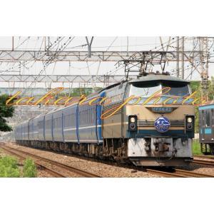 鉄道写真EF66寝台特急富士はやぶさ2L版サイズ商品コード3−0020−2L